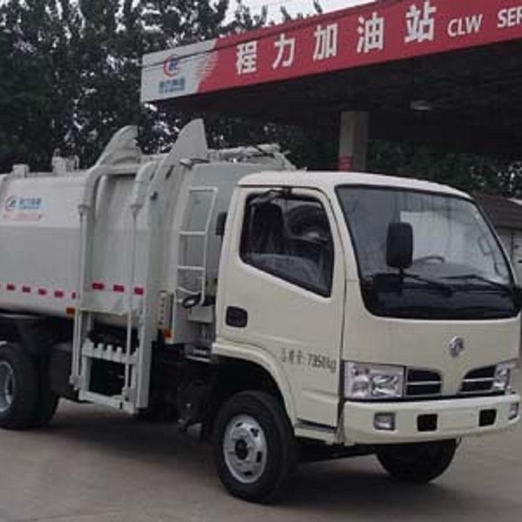 2.6吨CLW5071ZDJT5型压缩式对接垃圾车