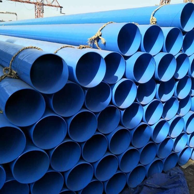 吉林涂塑钢管 长春保温钢管批发 长春防腐钢管价格