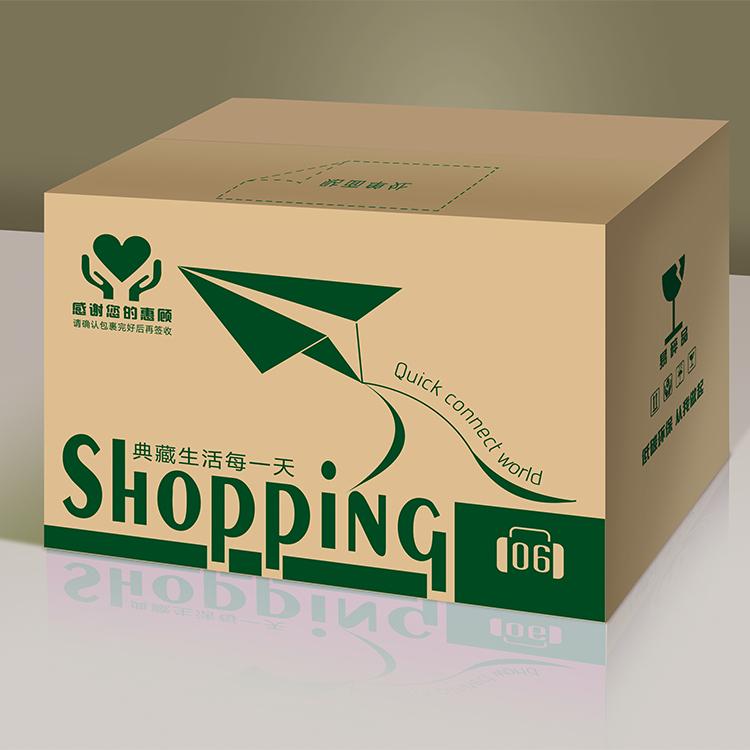 厂家批发 长春纸箱包装箱   水果蔬菜食品用 纸箱 外包装 定制批发 价格优惠