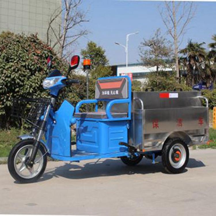 保洁车 吉林保洁车厂家 保洁车价格 环卫保洁车