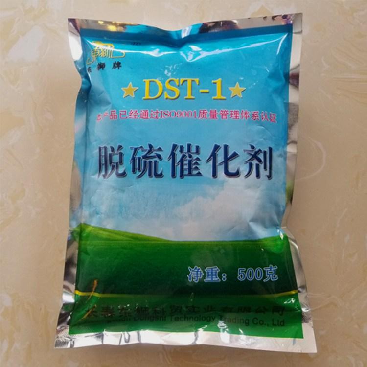 东狮牌DST复合脱硫催化剂