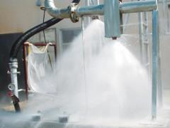 电厂脱硫废水技术总结
