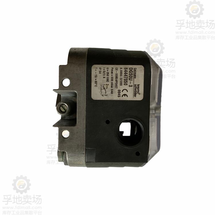 控制器 DG50U-3 84447350