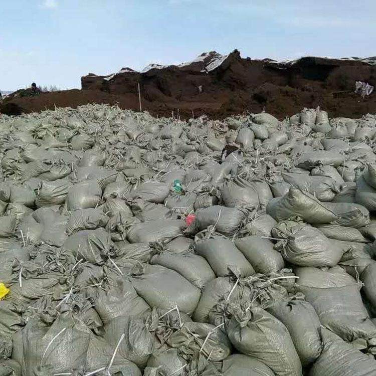 草炭土批发厂家 自有基地草炭土 草炭土价格