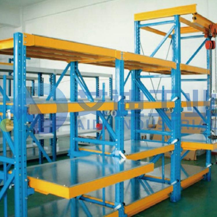 长春货架厂 艾迪货架厂 长春定制货架 批发货架 型号齐全