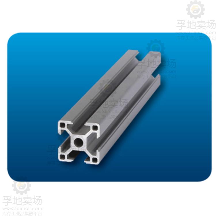 30系列铝型材(6米/根)HK4500