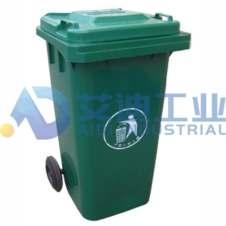 塑料垃圾桶 垃圾桶  塑料垃圾桶厂家