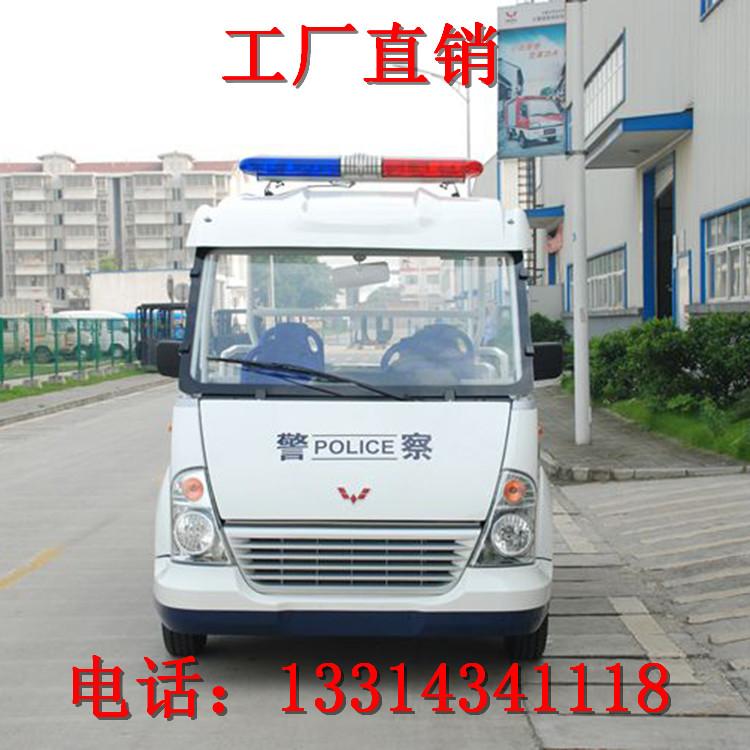 五菱威威电动巡逻车 警用巡逻车 厂家直销巡逻车 公务巡逻车