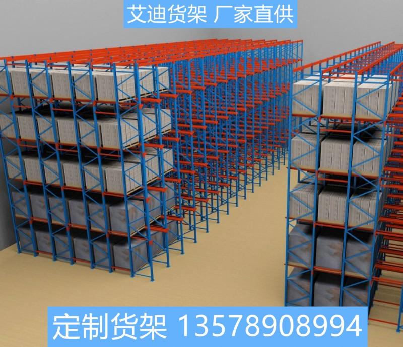 艾迪货架 通廊式货架 货架厂 定制货架 通化货架批发 耐用