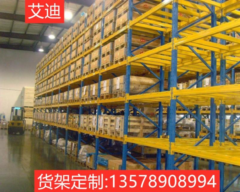 货架厂家 车间货架 艾迪货架厂 定制车间货架 延边车间货架
