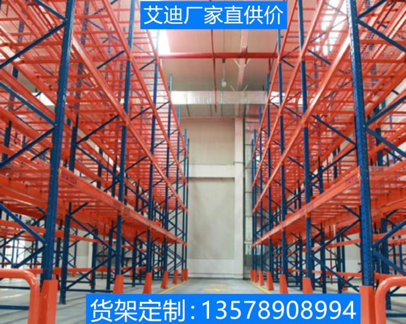 货架 高位货架 艾迪 货架厂 高位货架定制 通化高位货架批发