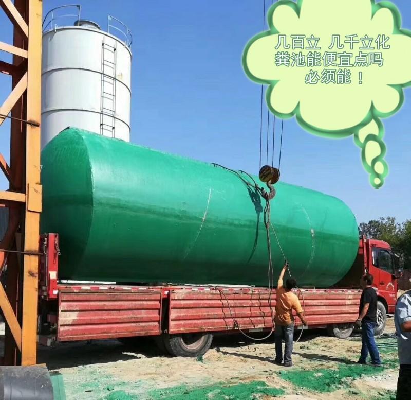 长春化粪池洁特化粪池厂家钢筋混凝土化粪池玻璃钢化粪池价格
