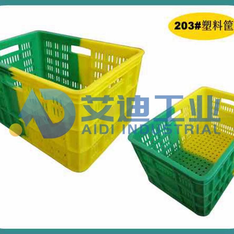 厂家促销双色箱 双色箱价格优惠 物流容器厂家