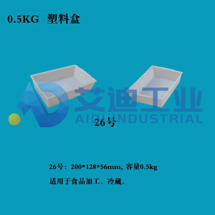 物流塑料盒 长春塑料盒价格优惠 物流容器厂家