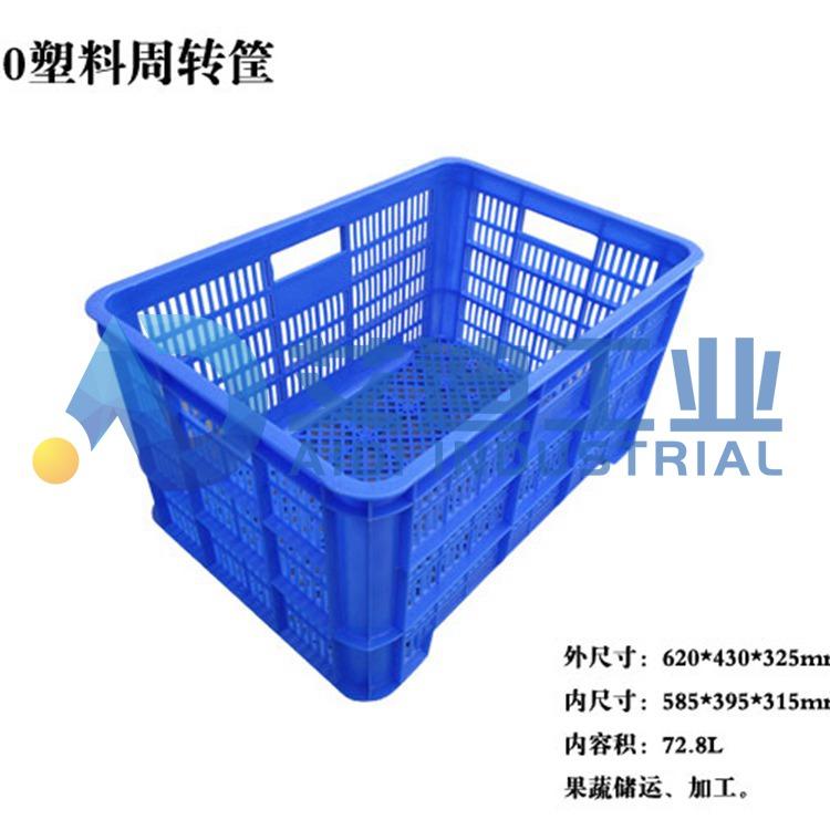 厂家价格塑料筐 塑料筐批发 物流容器厂家