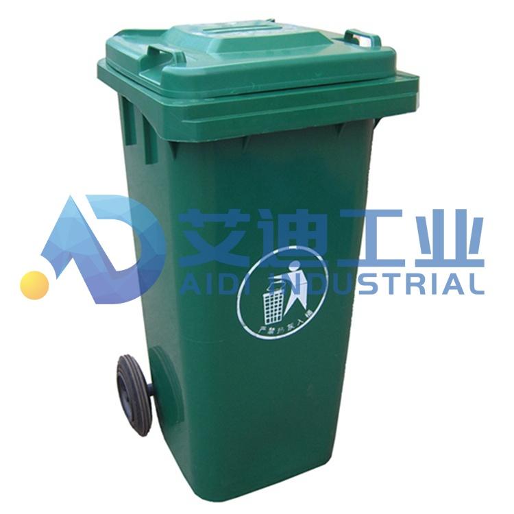 塑料垃圾桶 艾迪塑料垃圾桶批发 物流容器厂家 塑料垃圾桶厂家