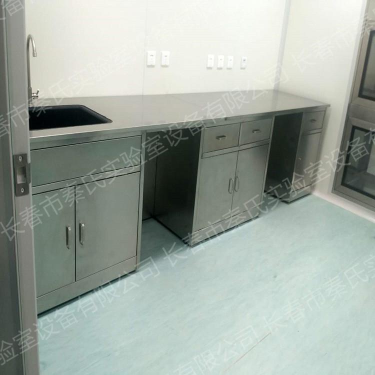 不锈钢实验台不锈钢实验台定制不锈钢实验台厂家