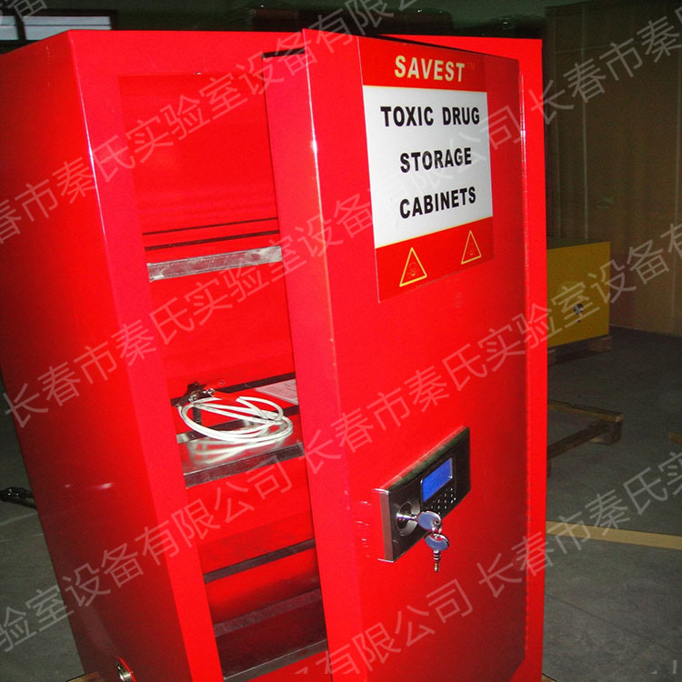 可燃物安全柜 可燃化学品安全柜 危险化品安全柜 实验设备厂家