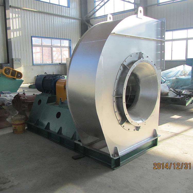 除尘专用 耐温风机  宏联风机  厂家直销 品质保证