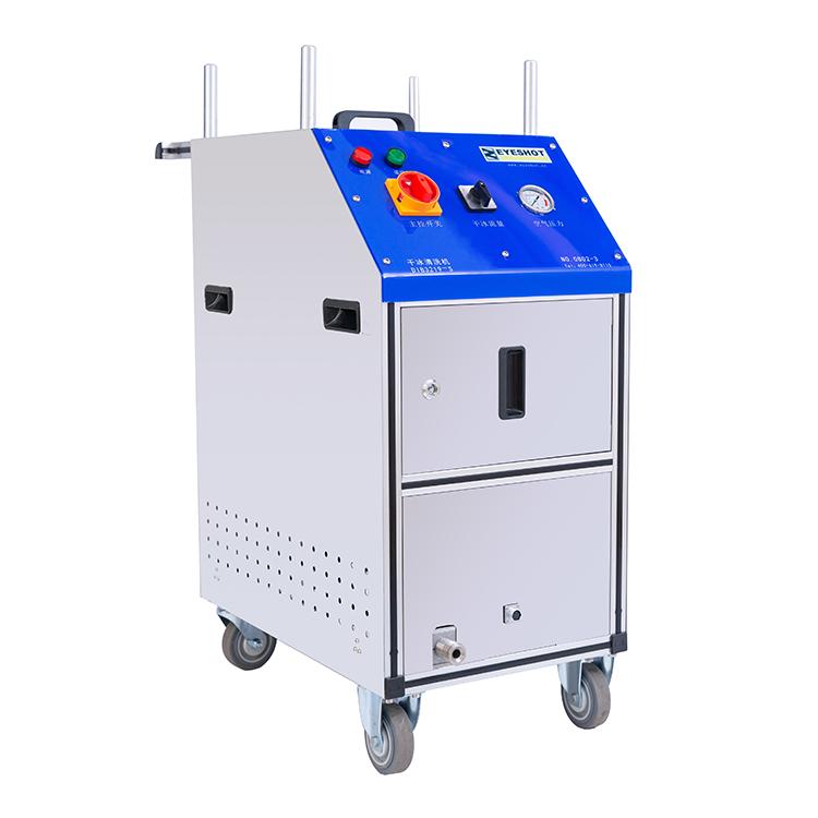 长春干冰清洗机 干冰清洗设备干冰清洗机厂家 熔喷布模具清洗机