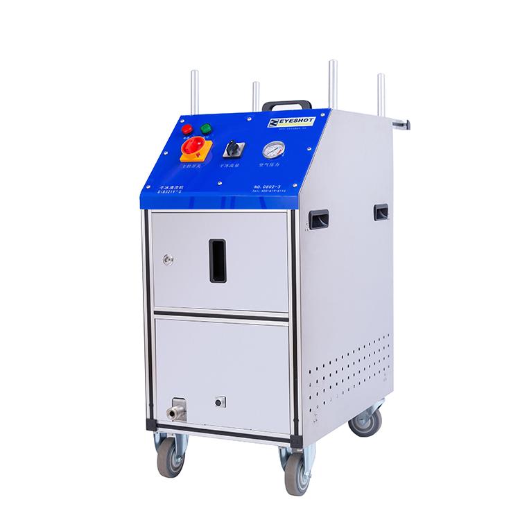 干冰清洗机 工业干冰清洗机 干冰清洗机厂家 熔喷布模具清洗机