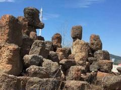 假山的石材有哪些?