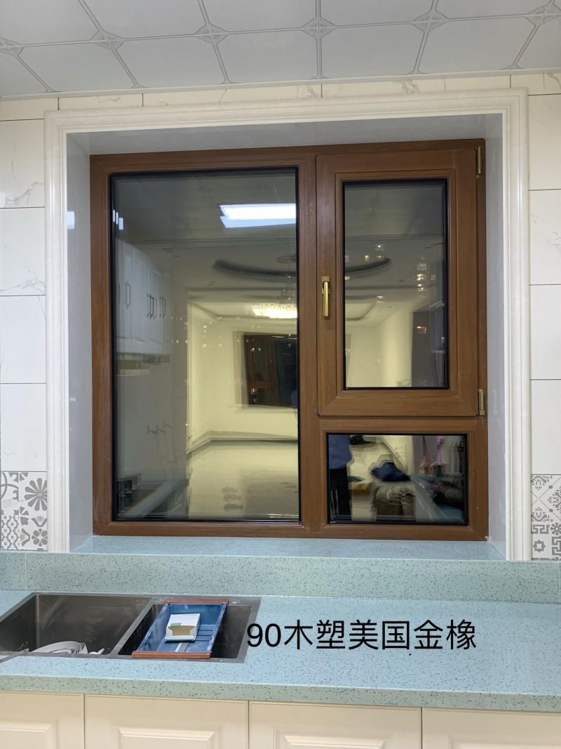 白城木塑铝木塑铝木塑铝门窗厂家直销