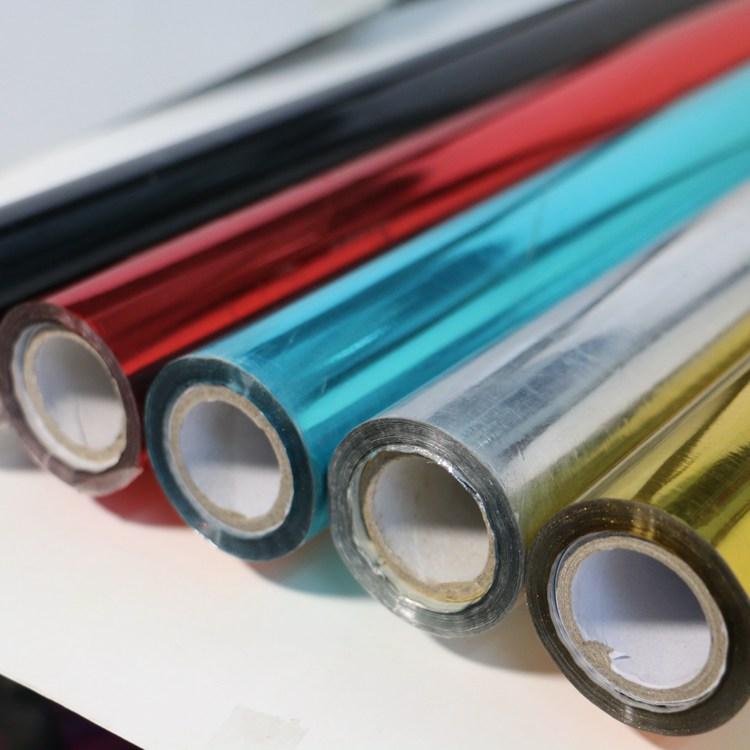 证件专用电化铝 烫金纸价格 证件专用电化铝 厂家直销