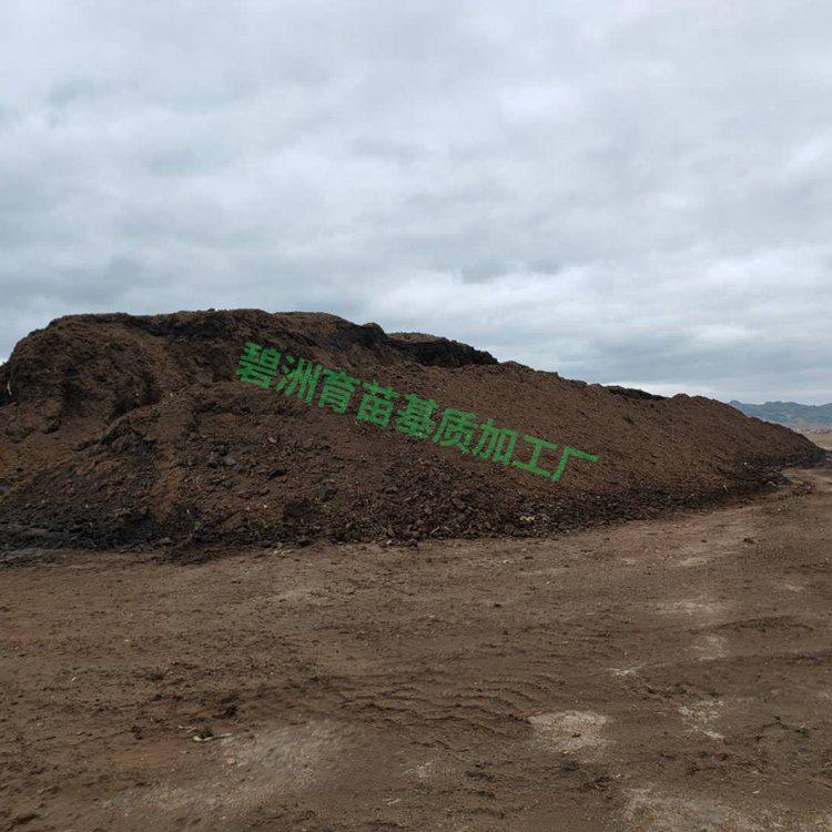 草炭土生产厂家 吉林草炭土厂家 花卉草炭土 草炭土