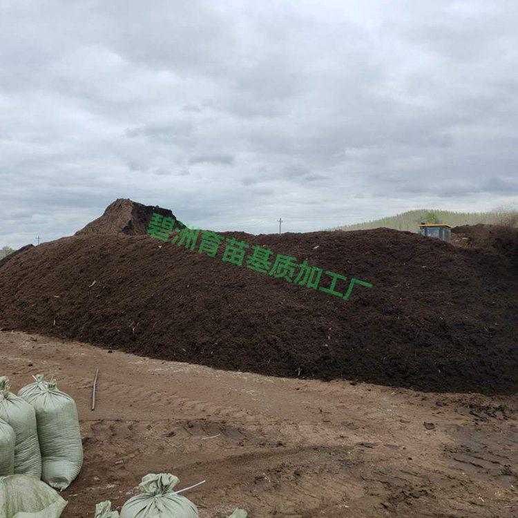 育苗基质营养土 草炭土价格 泥炭土大量出售 草炭土价格优惠