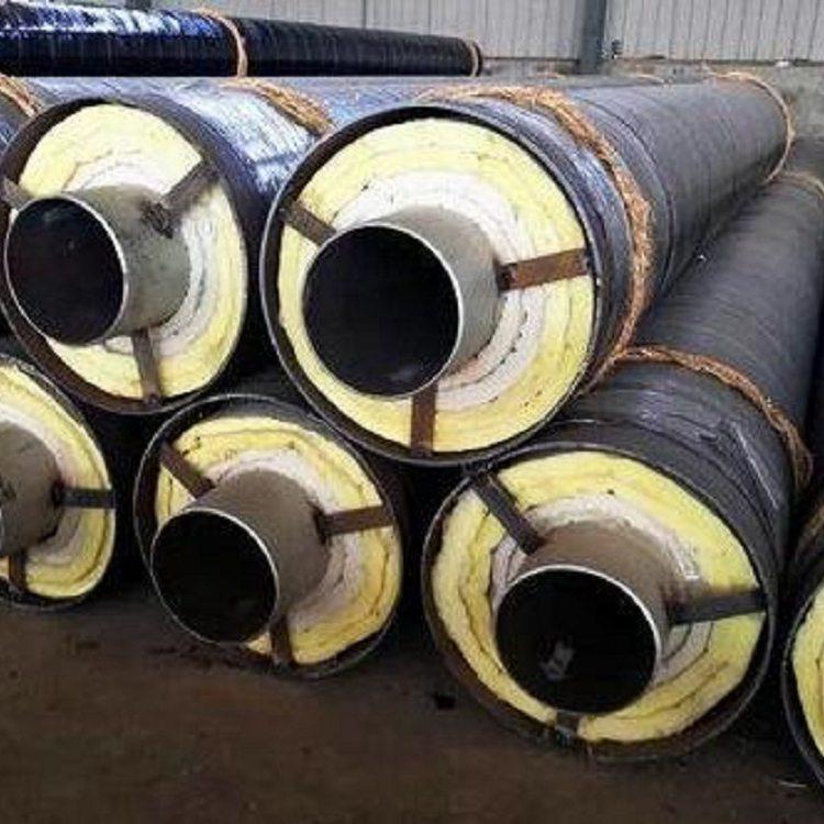 长春钢套钢保温管 厂家直销钢套钢管道保温 蒸汽 架空钢套钢