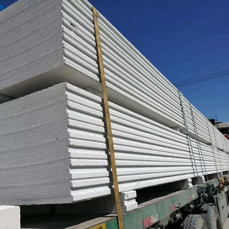 鑫凯隔墙板-蒸压加气混凝土板 厂家直销