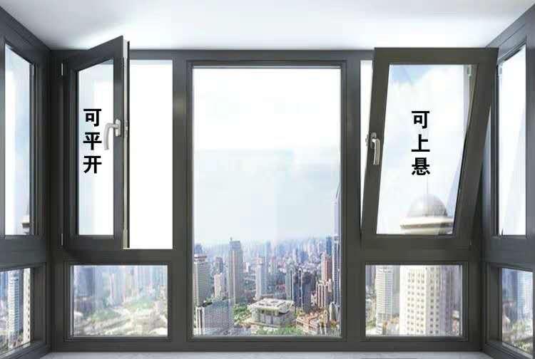 长春断桥铝窗厂家直销价格优惠