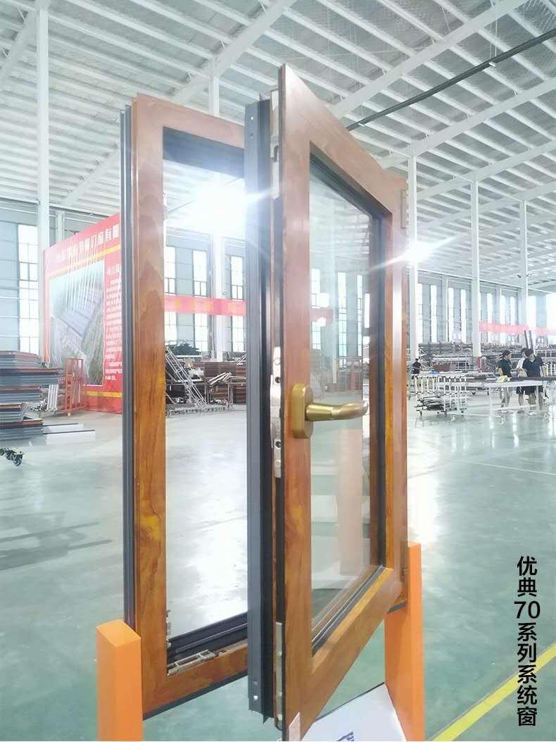 长春断桥铝门窗定制 厂家直销 价格优惠