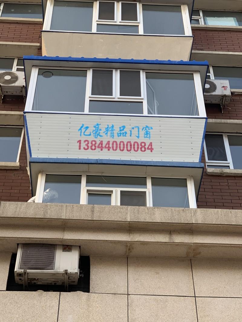 长春保温阳台 厂家直销惊爆价格超低
