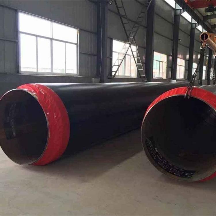 吉林保温管 长春聚德管道 专业生产销售各种管材