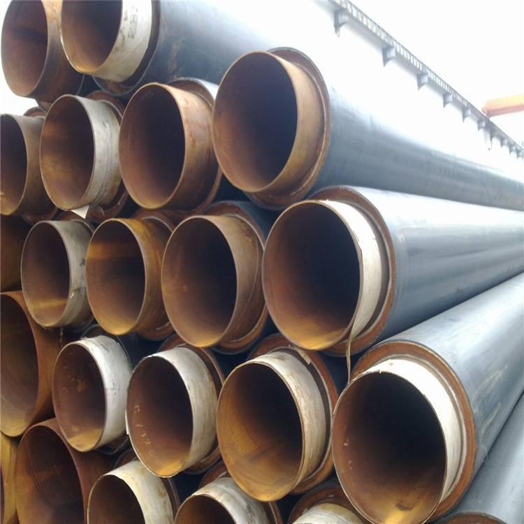 厂家供应 保温钢管 直埋式保温管 型号齐全 大量现货