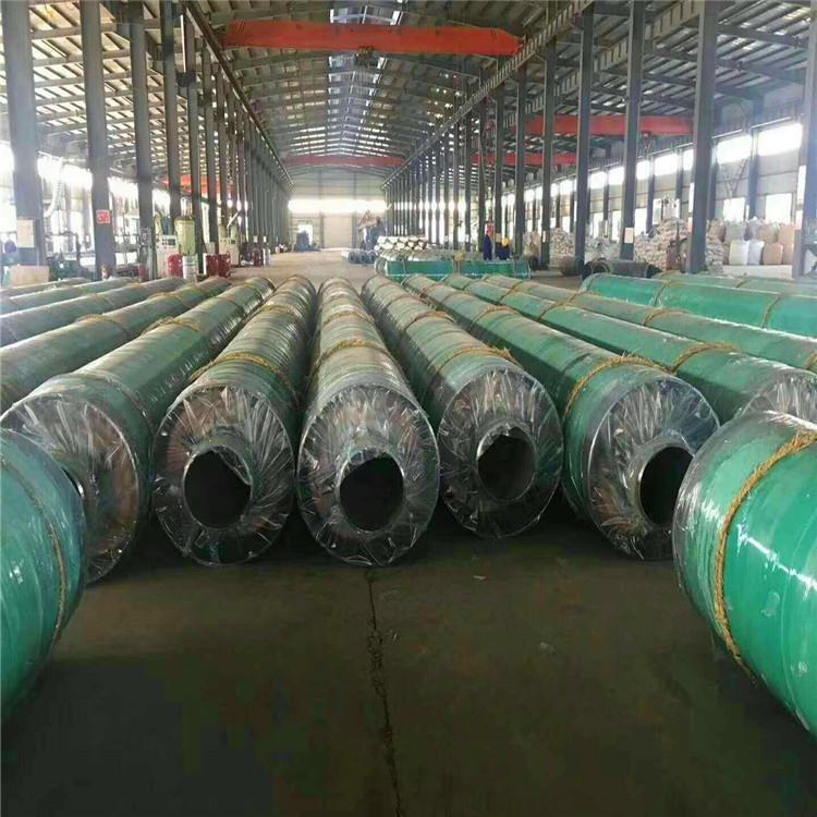 玻璃钢防腐蒸汽管 长春玻璃钢防腐蒸汽管批发价格 厂家直销
