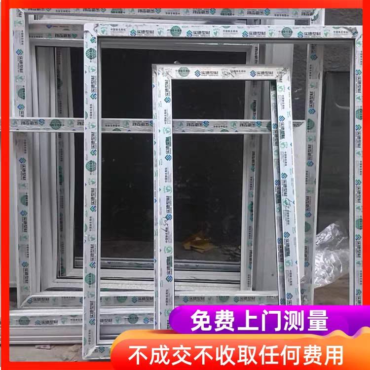 塑钢窗塑钢门窗塑钢门窗厂长春厂家直供 价格超低