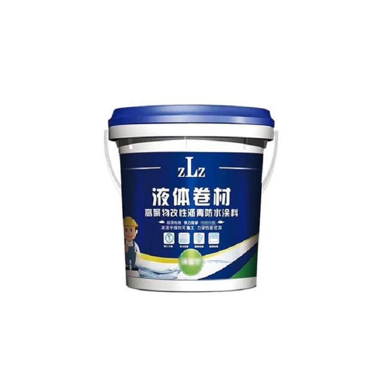 液体卷材批发 防水施工公司