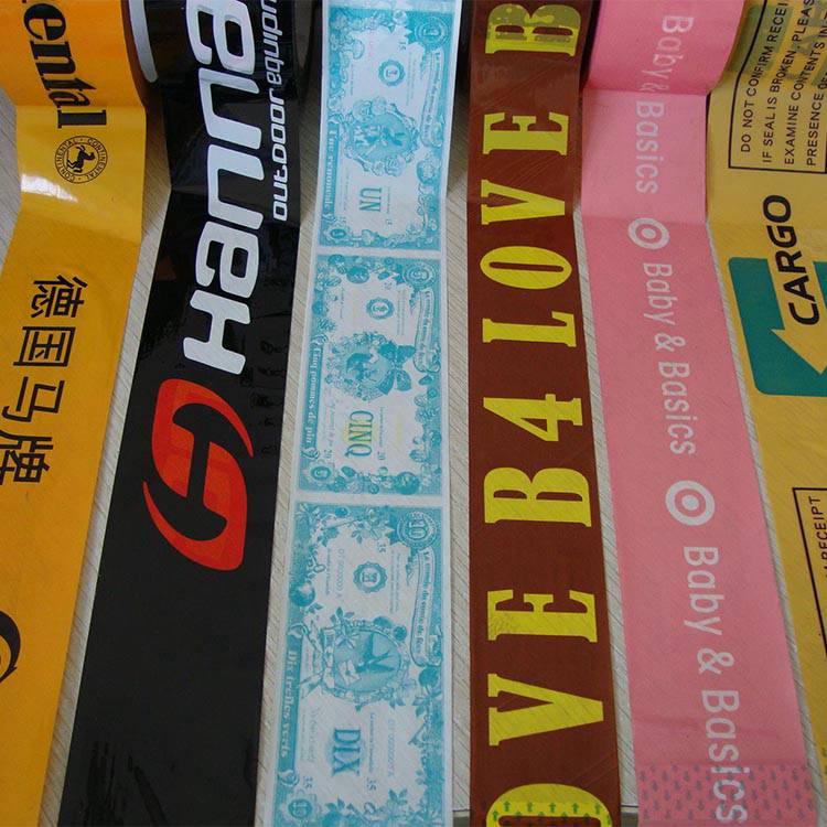 长春印字胶带厂家 印字胶带价格优惠 印字胶带批发