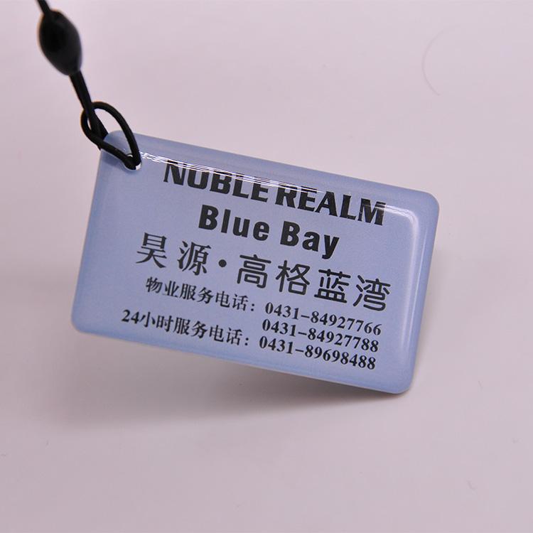滴胶卡  芯片卡金属卡特种卡ID扣卡各种智能卡 批发价销售