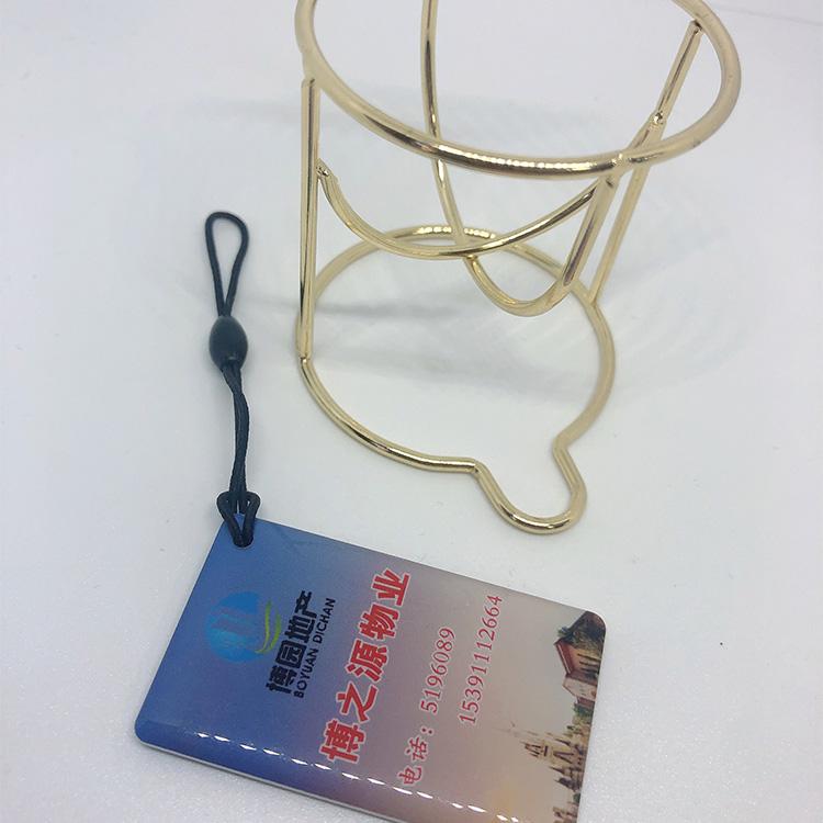 一卡通门禁卡 IC 腕带卡 门禁卡厂家 定制滴胶门禁卡 长春智能卡厂家  滴胶卡  IC卡ID卡 高频射频卡 滴胶个性定制物业管理卡