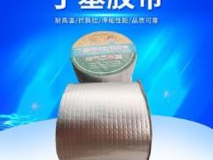防水卷材在工程中的作用