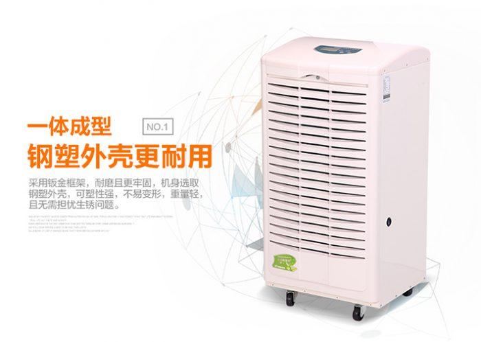 商用除湿机SJ-1381E,除湿机厂家,除湿干燥设备